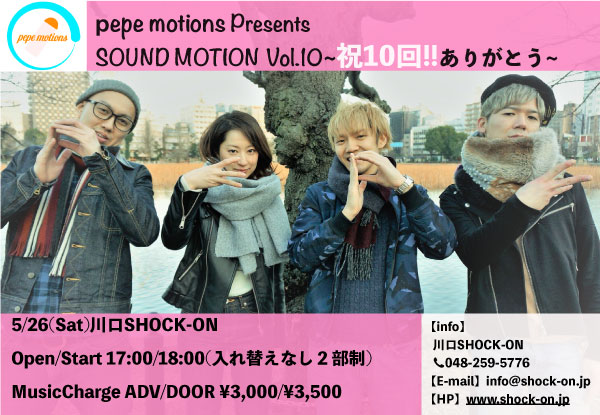 Pepe motions Presents 'SOUND MOTION' vol.10